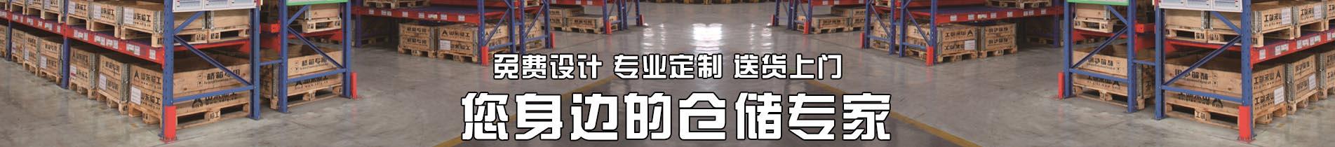 插入式管材货架