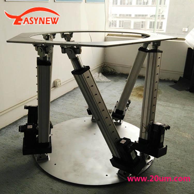 广东六自由度轮船仿真模拟平台生产厂家