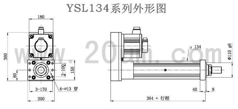 折返式电动缸外径尺寸,电动推杆外径尺寸一般是多少呢?