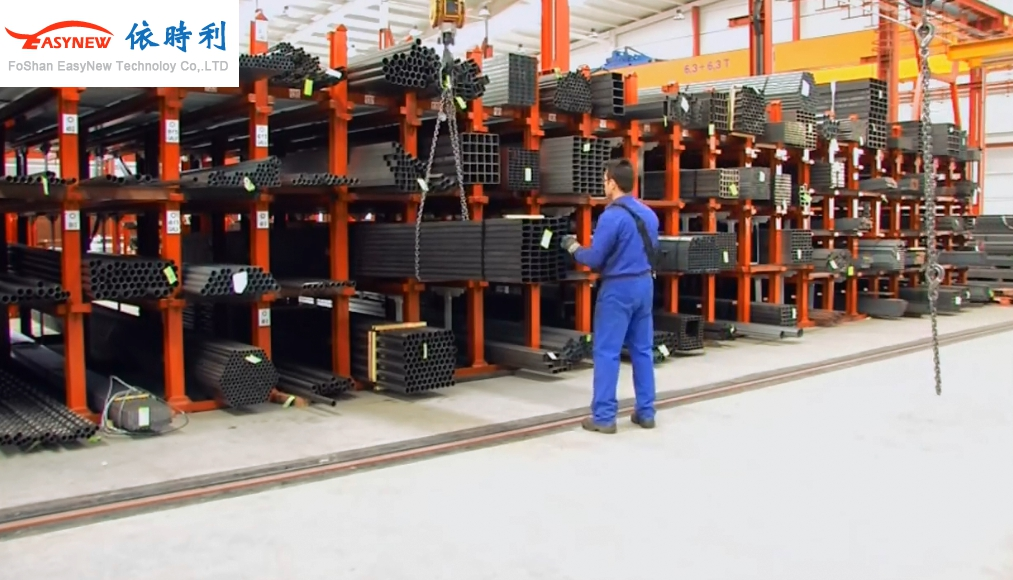 视频:佛山依时利插入式管材货架,悬臂货架操作说明