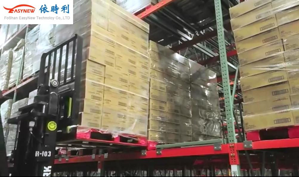 后推式存储货架广东佛山生产厂家