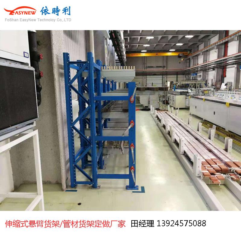 管材货架定做/伸缩式悬臂货架 自有工厂_量身定制