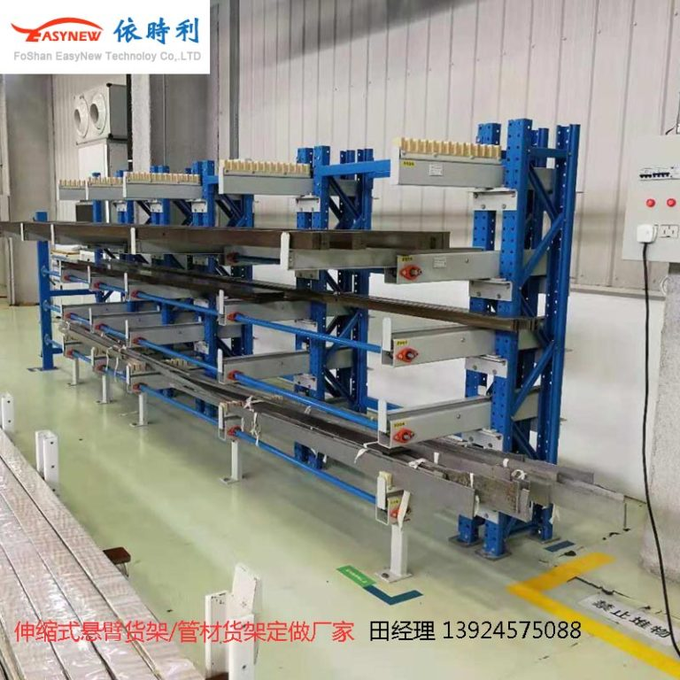 佛山管材货架生产厂家,船用货架订制定做大型货架